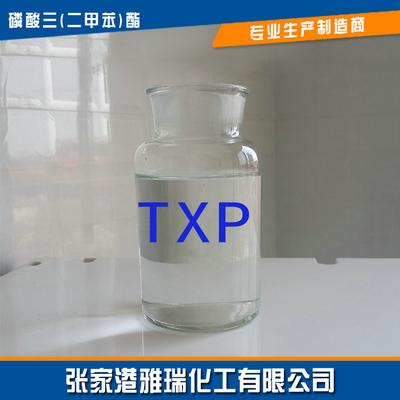 Phosphate de trixylyle (TXP)